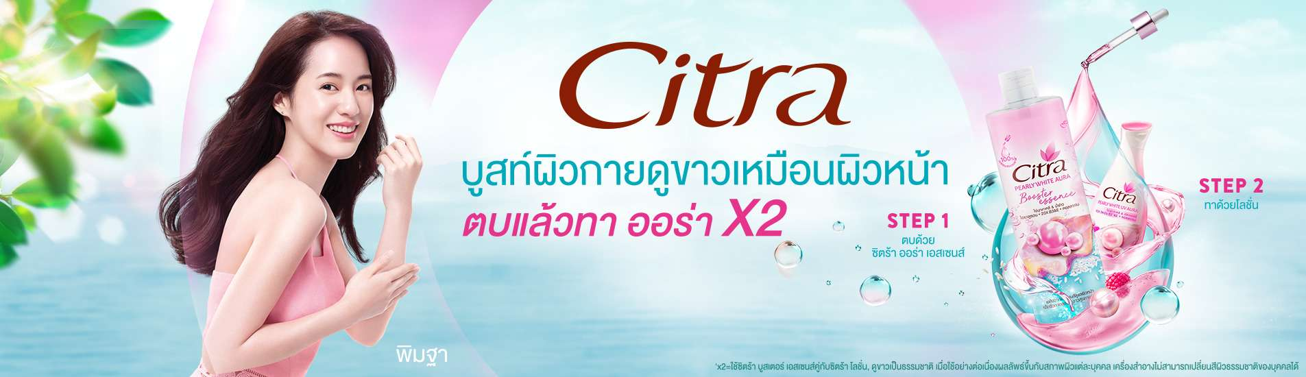 Citra Website Images